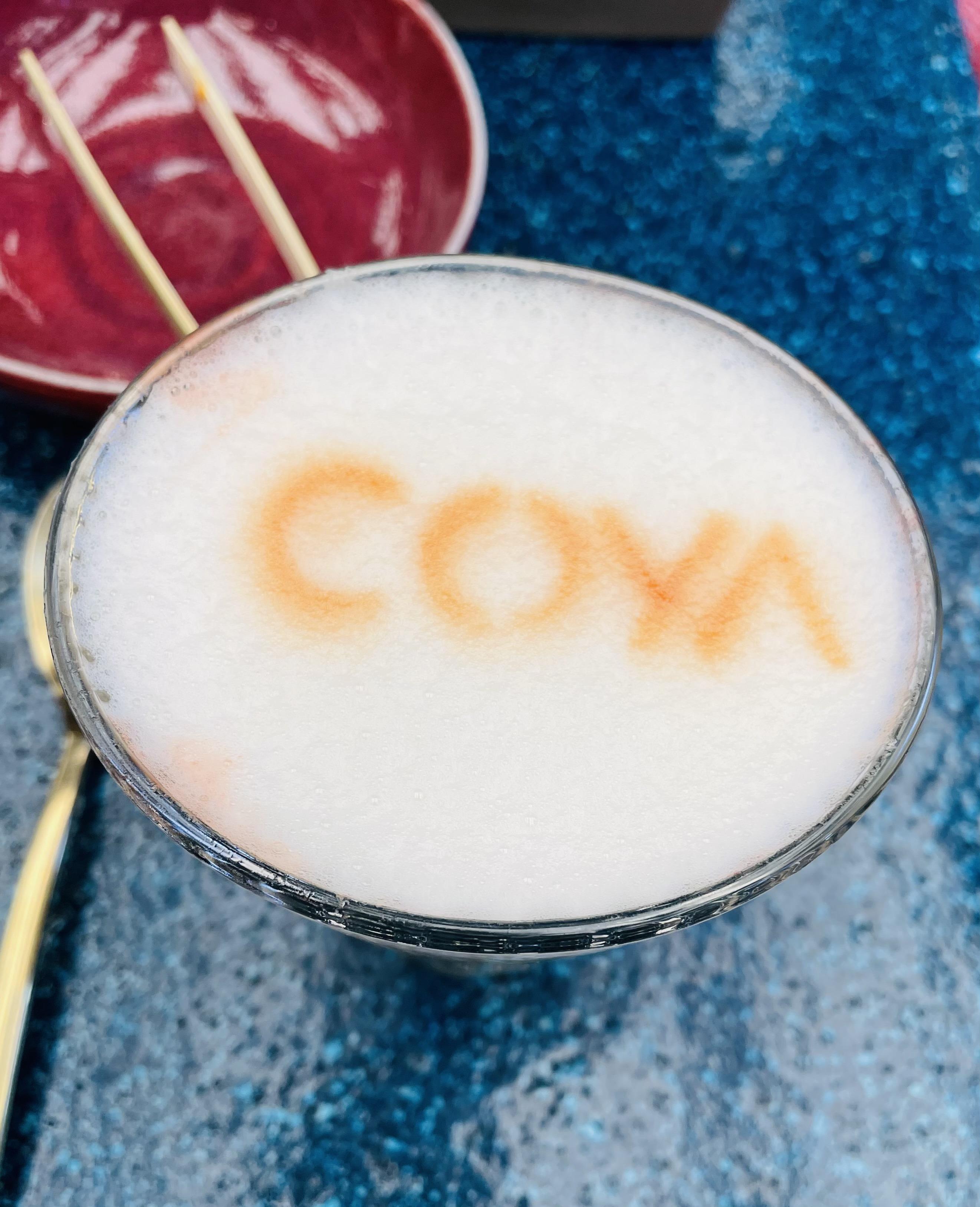 Coya Lounge